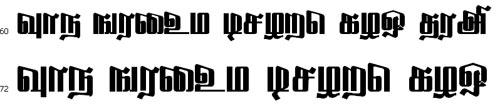Sahaanaa Tamil Font