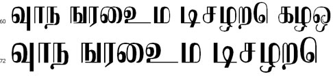 Saraswathy Tamil Font