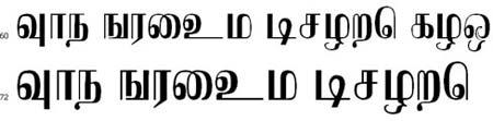 Saraswathy Plain Tamil Font