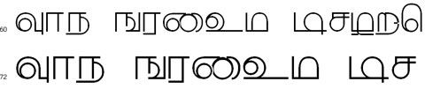 Silapam Plain Bangla Font
