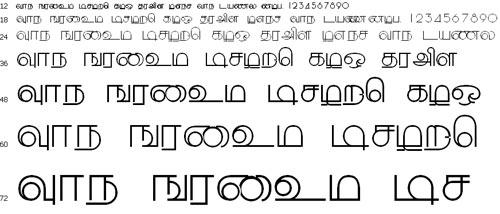 Silapam Plain Tamil Font