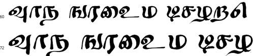 Sindhu Bangla Font