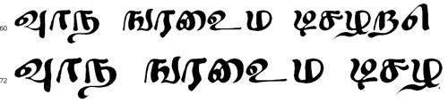 Sindhubairavi Tamil Font