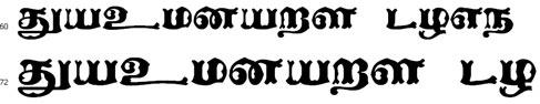 Siva 0002 Tamil Font
