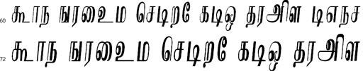 Sivabalan Tamil Font