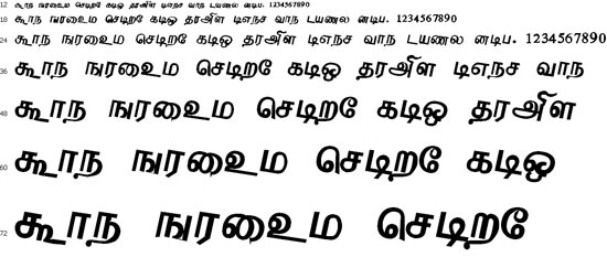 Sivagami Tamil Font