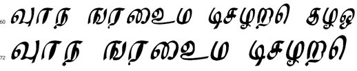 SM-Tamil-01 Tamil Font