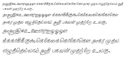 Sundaram-1341 Tamil Font