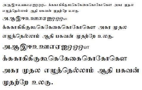 suntommy tamil font download pdf