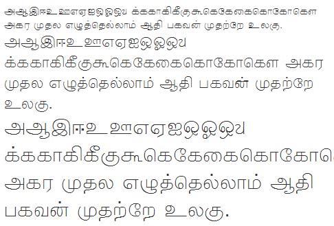 Aavarangal Font Download - Tamil Unicode Font