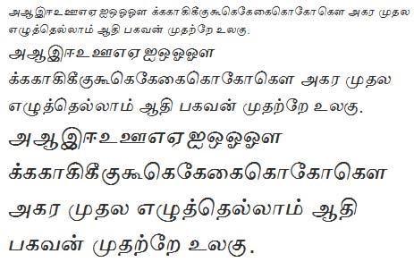 Akshar Tamil Font
