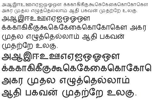 Code2001 Tamil Font