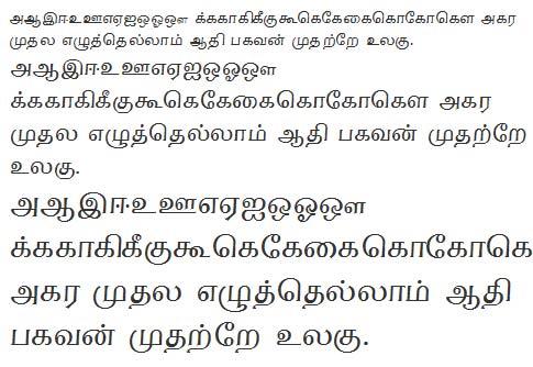 JanaTamil Tamil Font