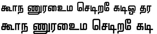 Kanchi Tamil Font