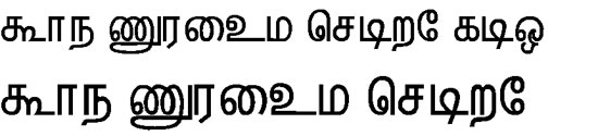 ELCOT-Kovai Tamil Font