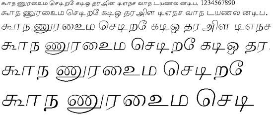 ELCOT-Madurai Tamil Font