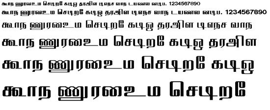 Thanjavu Tamil Font