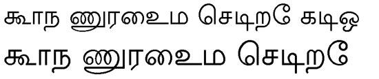 Tiruvaru Tamil Font