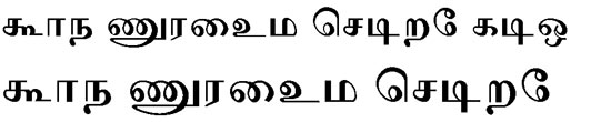 ELCOT-Trichy Tamil Font