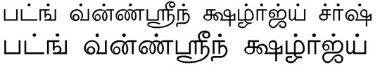 Valluvar Bangla Font