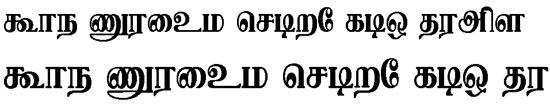 Vellore Bangla Font