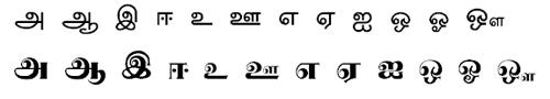 Ila Sundaram (Set) Tamil Font