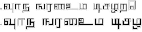 Anusha College Bangla Font