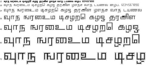 Anusha College Tamil Font