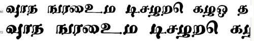Kalaimakal Tamil Font