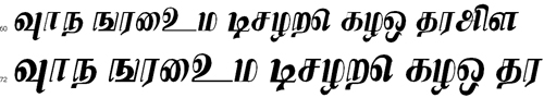 Kamaas Bangla Font