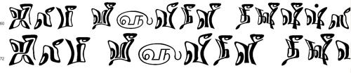 Tam Shakti 3 Tamil Font