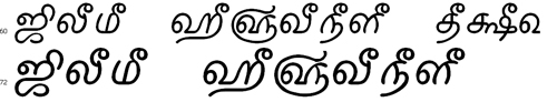 Tam Shakti 15 Tamil Font