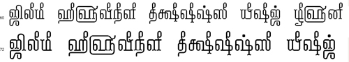 Tam Shakti 35 Tamil Font