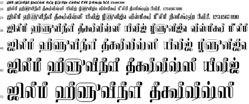 Tam Abhirami Tamil Font