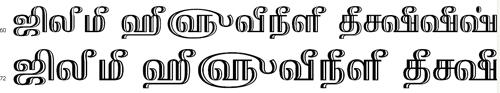 TAB-Amala Bangla Font