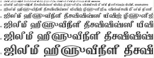 TAB-Amala Tamil Font