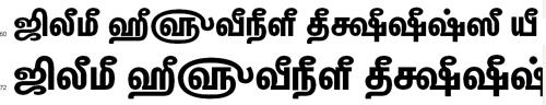 Tam Chandra Tamil Font