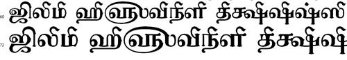 Tam Heena Tamil Font