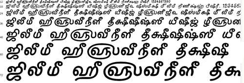 Tam Ilango Tamil Font