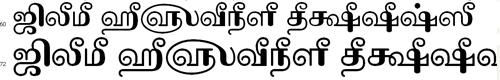 Tam Kamala Tamil Font