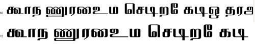 Elcot Thanjavur Bangla Font