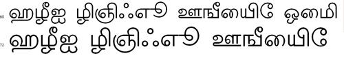 Jaylalita Tamil Font
