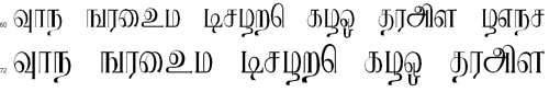 Sirippu Tamil Font