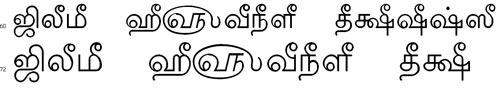Tam Shakti 2 Tamil Font