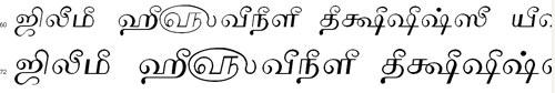 Tam Shakti 9 Tamil Font