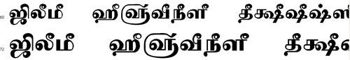 Tam Shakti 11 Tamil Font