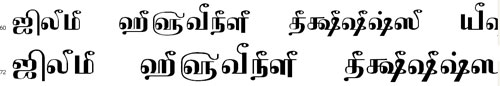 Tam Shakti 19 Tamil Font