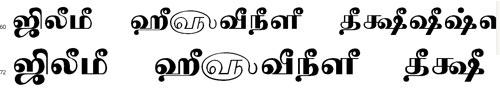 Tam Shakti 21 Tamil Font