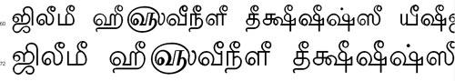 Tam Shakti 23 Tamil Font