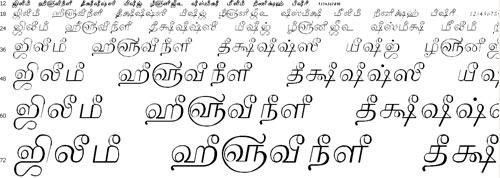 Tam Shakti 26 Tamil Font
